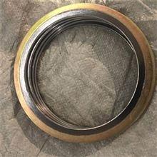 兰考县DN150带定位环金属缠绕垫片加工商