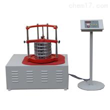 YT-03土工布有效孔径测定仪干筛法