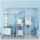 DYQ141Ⅱ石灰石膏法脱硫实验装置 大气处理