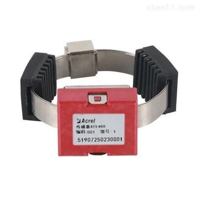 ATE400CT感應取電無線測溫傳感器