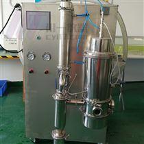 低溫真空噴霧干燥機CY-6000Y溫度范圍50-80