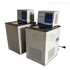 天津低温水浴锅CYDC-1006立式低温恒温槽