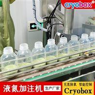 加氮机生产商
