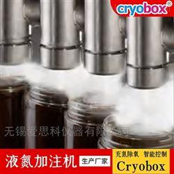 果汁注氮机