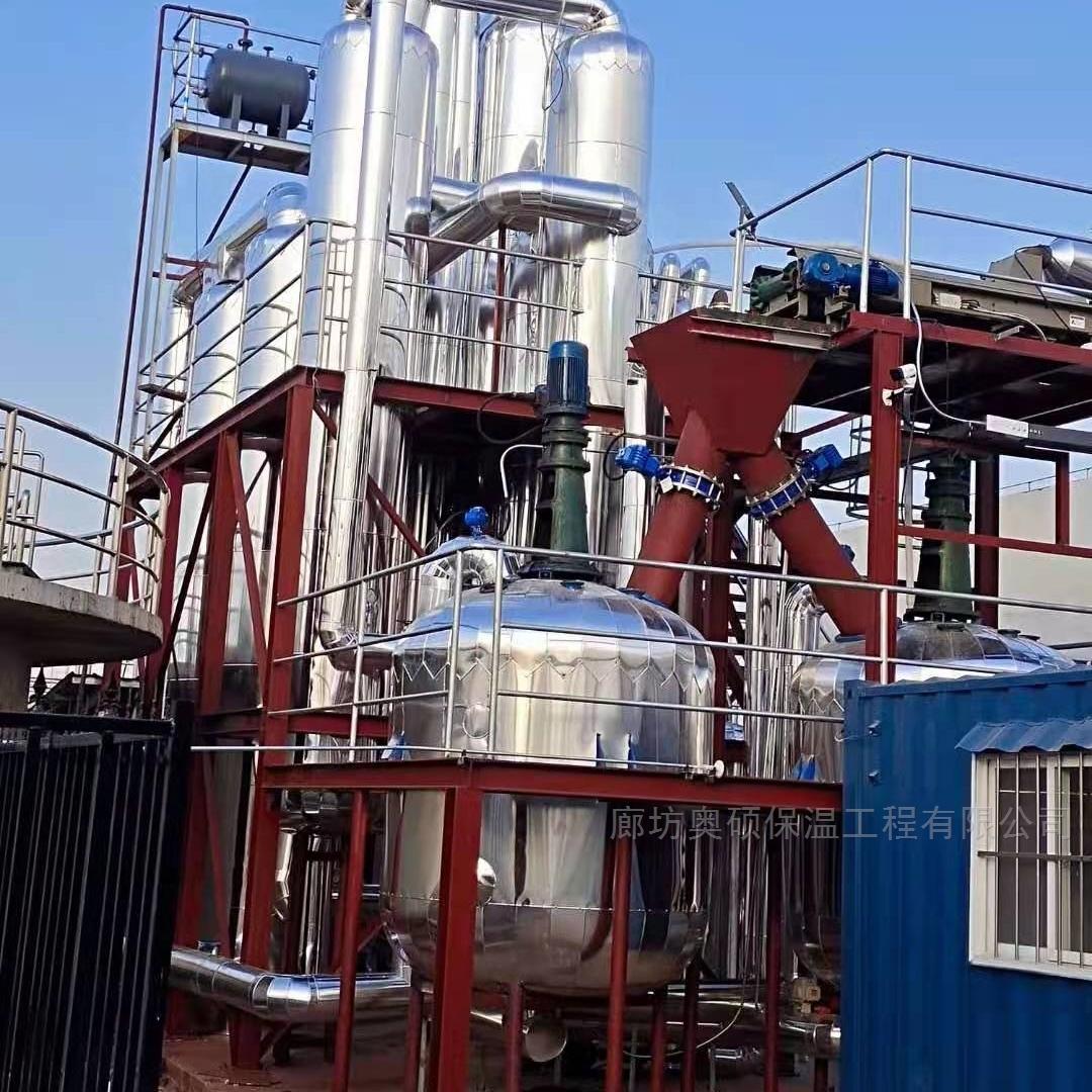 铝板聚氨酯保温工程包工料价格