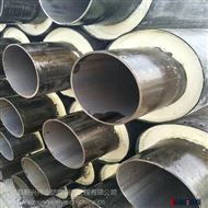 DN250北京集中供热聚氨酯保温管生产厂家