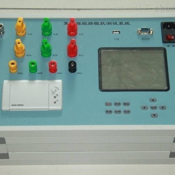 梅河口市承装修试二级变压器电参数测试仪
