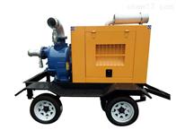 四轮移动拖车式柴油机自吸泵