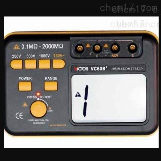 绥化市承装修试三级电缆绝缘护层检测仪
