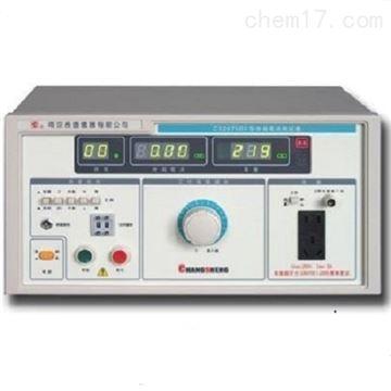 CS2675CX-1泄漏電流測試儀