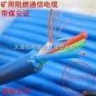 PUYV电缆报价PUYV 12×2×52 矿用信号电缆价格