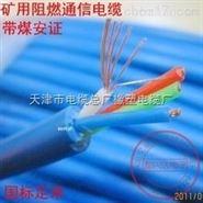 PUYV 12×2×52 矿用信号电缆价格