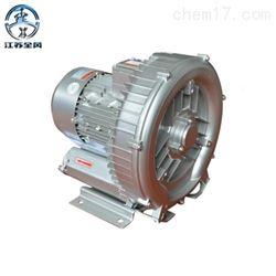 RB-41D-A1鱼塘增氧曝气漩涡气泵