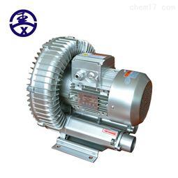 水产曝气增氧旋涡气泵