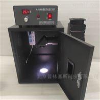 PL-X500D-实验室模拟太阳光氙灯光源