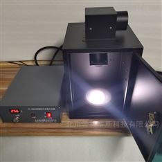 多功能光催化氙灯光源