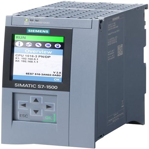 西门子CPU312C可编程控制器