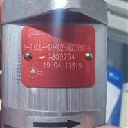 德国Jihostroj液压齿轮泵1809794快速报价