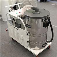 DK-车间大功率用干湿两用桶式吸尘器