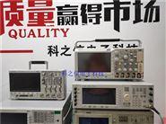 泰克Tektronix MDO3024示波器专注租售