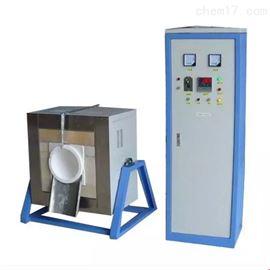 YB-1400RAQ搅拌可倾斜出料高温熔块炉