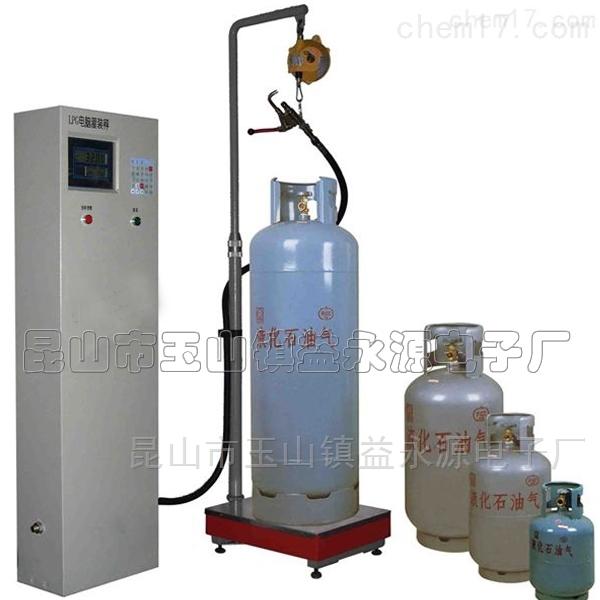 气体灌装机厂家报价 热销定量灌装设备