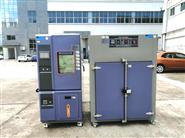 GJB150.4A-2009低温试验