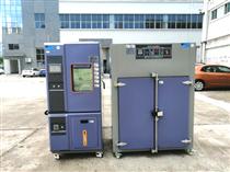 ZT-CTH-1000BGJB150.4A-2009低温试验