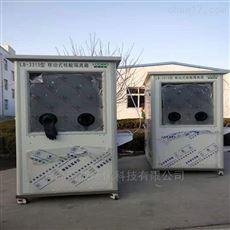 德州核酸咽拭子采集亭 移动核酸采样隔离箱