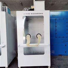 可定制单双人操作移动式核酸采样隔离箱