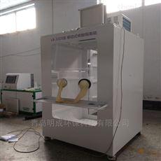 梁山医院用移动式核酸采样隔离箱LB-3315