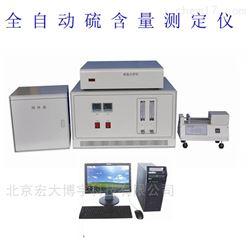 HD-2000硫氯含量检测全硫含量测定仪厂家直销