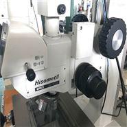 UnionDH2 輔助對焦顯微鏡 hisomet深度測量