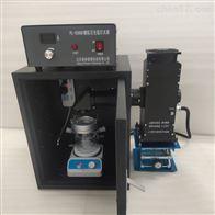 普林塞斯-PL-G350D-实验室 短弧 汞灯 光源