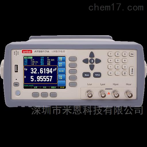 安柏anbai AT2817 精密LCR 数字电桥