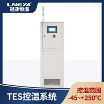 TES-4525元器件高低溫測試chiller選擇要點