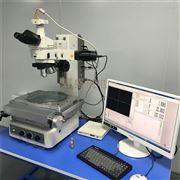 mm-800二手尼康显微镜mm800