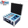 手持式多参数快速水质测定仪QYH-BX29厂家