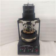 平行多功能光化学反应仪(水浴通气)