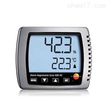 608-H2高精度溫濕度計
