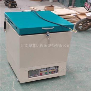 井式坩埚高温电炉