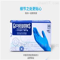 APFGWC经济型一次性丁腈手套