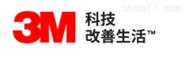 3M北京代理