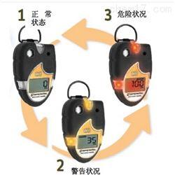 ToxiPrOToxiPro霍尼韦尔氧气检测仪54‐45‐90
