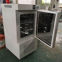 青岛 低温生化培养箱