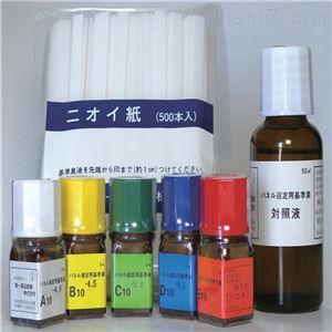 三点比较式臭袋法采样器 实验室整套设备