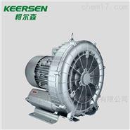 5.5KW漩渦式氣泵