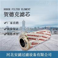 0330R010BN3HC陶瓷压机滤芯