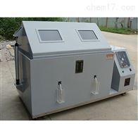 宁波市海曙区KD-120型盐雾试验箱