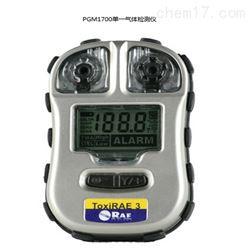 pGM1700PGM1700单一气体检测仪